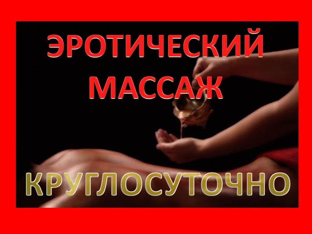 Проститутки 1000 рублей час казань 30 фотография